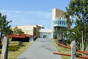 오설록차박물관