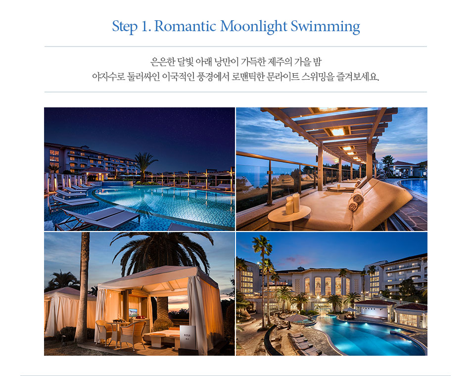 step1.Romantic Moonlight Swimming