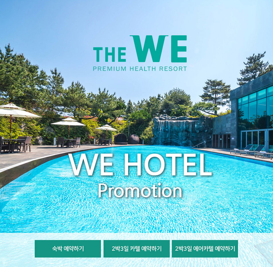 THE WE PREMIUM HEALTH RESORT