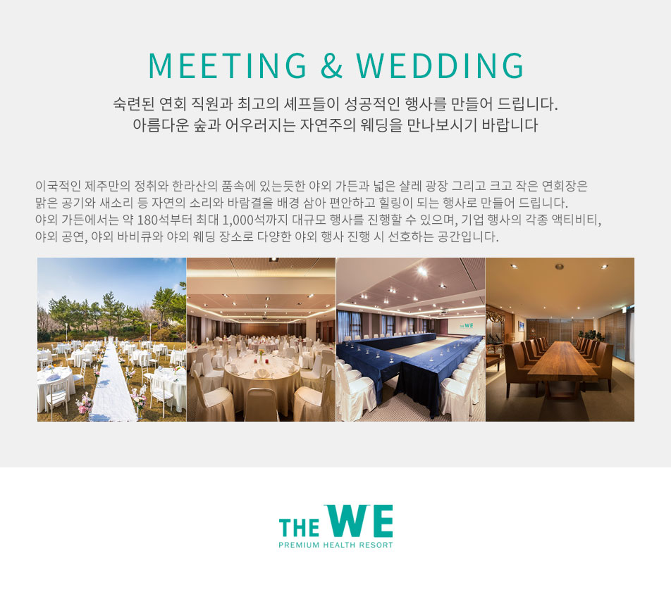 MEETING & WEDDING